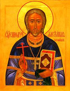 Священномученик протопресвитер Александр Хотовицкий. Икона 90-х годов 20 века.
