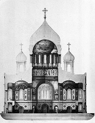 Разрез по линии А - В (вариант).  Архитектор К. Тон. Фототипия Шерер, Набгольц, Москва