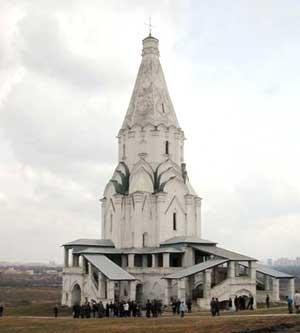 Церковь Вознесения Господня в Коломенском. Москва. 1529-1532гг.